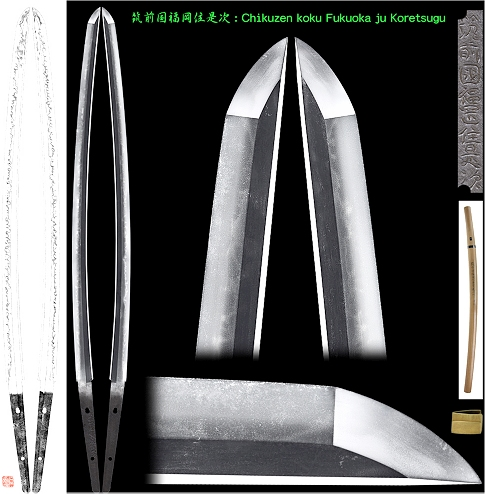 11 6 Japanese Swords 1 6 1 The Myth and the History of the